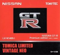 ニッサン GT-R プレミアムエディション 2017 モデル (赤)