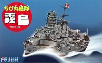 ちび丸艦隊 霧島