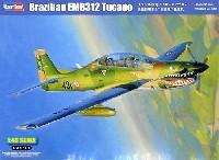 ブラジル空軍 EMB-312 ツカノ