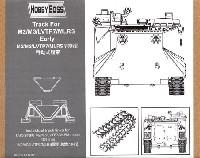 M2/M3/LVTP7/MLRS 初期型 キャタピラ