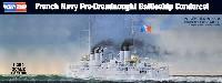 フランス海軍 戦艦 コンドルセ
