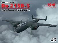 ICM1/72 エアクラフト プラモデルドルニエ Do215B-5 夜間戦闘機