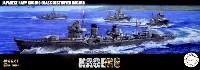 日本海軍 陽炎型 駆逐艦 陽炎