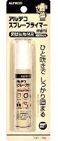 アルテコ スプレープライマー ミニ (瞬間接着剤用 硬化促進剤)