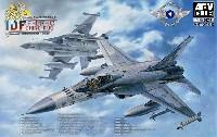 F-CK-1C 防衛戦闘機 経国号 (単座型)