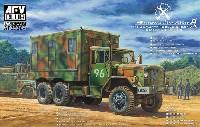 M109A3 パネルバン型 カーゴトラック