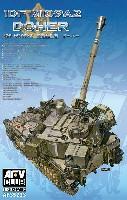 AFV CLUB1/35 AFV シリーズIDF M109A2 自走榴弾砲 ドーハー