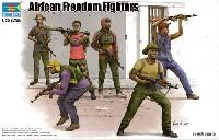 アフリカ自由の戦士
