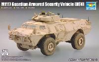 トランペッター1/72 AFVシリーズM1117 ガーディアン 装甲警備車 (ASV)