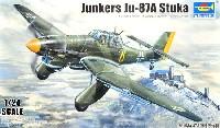 ユンカース Ju-87A シュトゥーカ