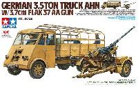 ドイツ 3.5トン トラック AHN 3.7cm 対空機関砲 37型セット