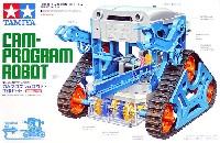 タミヤ楽しい工作シリーズカムプログラムロボット 工作セット