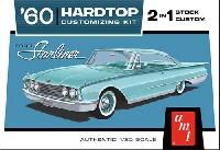 amt1/25 カーモデル1960 フォード スターライナー ハードトップ