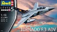 レベル1/48 飛行機モデルトーネード F.3 ADV