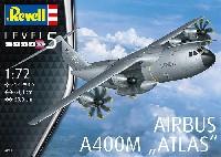 レベル1/72 飛行機エアバス A400M ルフトヴァッフェ