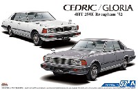 アオシマ1/24 ザ・モデルカーニッサン P430 セドリック/グロリア 4HT 280E ブロアム '82
