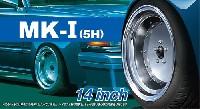 アオシマザ・チューンドパーツマーク 1 (5H) 14インチ