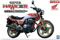 アオシマ1/12 バイクホンダ スーパーホーク 3R 8耐優勝記念限定カラー