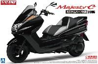 アオシマ1/12 バイクヤマハ マジェスティ C カスタムパーツ付き