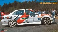 三菱 ランサー エボリューション 4 1997 カタルニア ラリー ウィナー