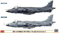 ハセガワ1/72 飛行機 限定生産シーハリアー FRS Mk.1 フォークランド パート 2