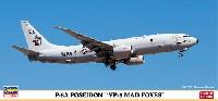 ハセガワ1/200 飛行機 限定生産P-8A ポセイドン VP-5 マッドフォクシーズ