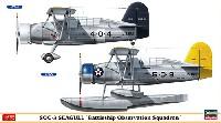 SOC-3 シーガル 戦艦観測飛行隊