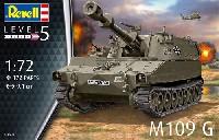 レベル1/72 ミリタリーM109G 自走榴弾砲