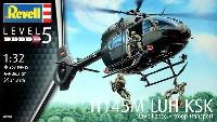 レベル1/32 AircraftH145M LUH KSK 特殊部隊
