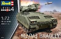 レベル1/72 ミリタリーM2/M3 ブラッドレイ