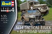 レベル1/35 ミリタリーM34 トラック + オフロード車