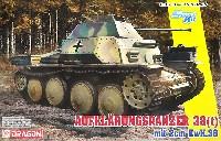 ドラゴン1/35 '39-'45 Seriesドイツ 38(t)偵察戦車 2cm KwK38搭載型