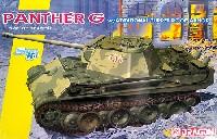 ドイツ パンターG型 後期生産型 対空装甲砲塔装備型