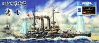 日本海軍 戦艦 富士 3色刷り エッチングネームプレート付