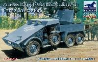 ブロンコモデル1/35 AFVモデルドイツ Kfz.69 クルップ プロッツェ 3.7cm対戦車自走砲 装甲型