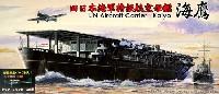 フジミ1/700 特シリーズ SPOT日本海軍 航空母艦 海鷹 (九七艦攻12機付き 第931航空隊)