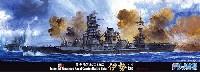 日本海軍 航空戦艦 伊勢 昭和19年10月 カット済みマスクシール付き