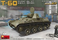 T-60 初期型 第37工場製 フルインテリア