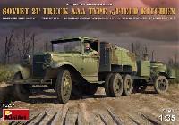 ソビエト 2トン トラック AAA型 フィールドキッチン付