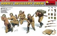 ミニアート1/35 WW2 ミリタリーミニチュアソビエト軍 砲兵 スペシャルエディション