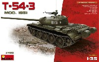 ミニアート1/35 ミリタリーミニチュアT-54-3 Mod.1951