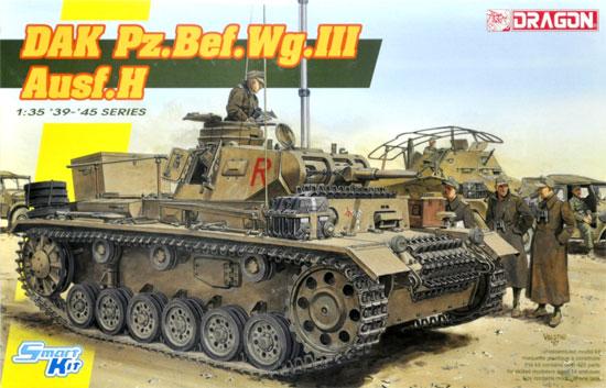 ドイツ アフリカ軍団 3号指揮戦車 H型プラモデル(ドラゴン1/35