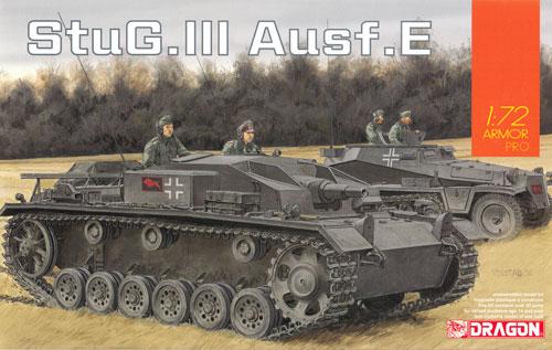 ドイツ 3号突撃砲 E型プラモデル(ドラゴン1/72 ARMOR PRO (アーマープロ)No.7562)商品画像