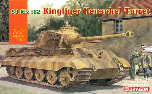 ドイツ Sd.Kfz.182 キングタイガー ヘンシェル砲塔プラモデル(ドラゴン1/72 ARMOR PRO (アーマープロ)No.7558)商品画像