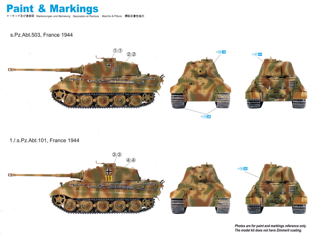 ドイツ Sd.Kfz.182 キングタイガー ヘンシェル砲塔プラモデル(ドラゴン1/72 ARMOR PRO (アーマープロ)No.7558)商品画像_1