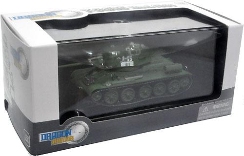 T-34/85 Mod.1944 ソビエト軍 第63護衛戦車旅団 第1大隊完成品(ドラゴン1/72 ドラゴンアーマーシリーズNo.60255)商品画像