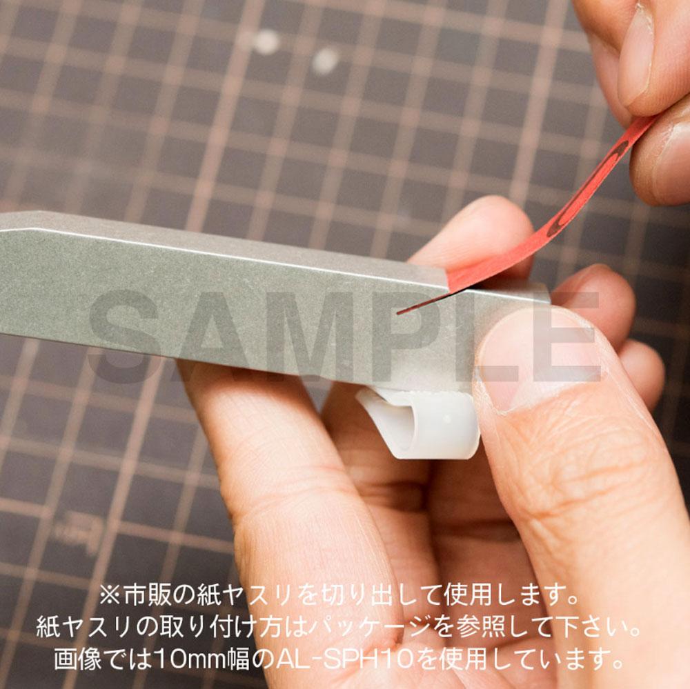 アルミサンダー 20mm幅ツール(HIQパーツヤスリツールNo.AL-SPH020)商品画像_2