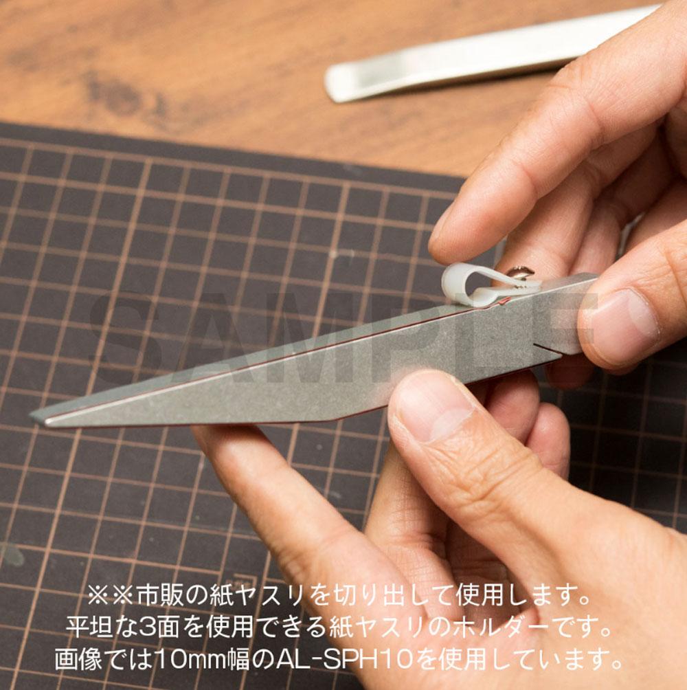 アルミサンダー 20mm幅ツール(HIQパーツヤスリツールNo.AL-SPH020)商品画像_3