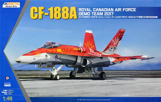 カナダ空軍 CF-188A デモンストレーションチーム 2017年プラモデル(キネティック1/48 エアクラフト プラモデルNo.48070)商品画像