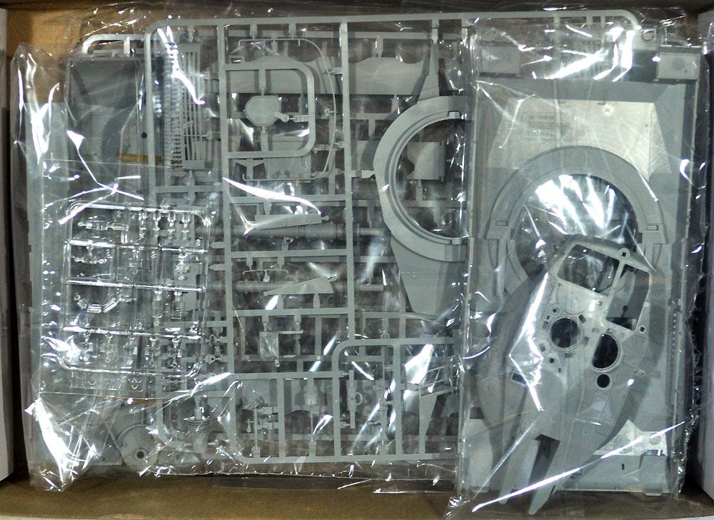 メルカバ Mk.1プラモデル(タコム1/35 ミリタリーNo.2078)商品画像_1